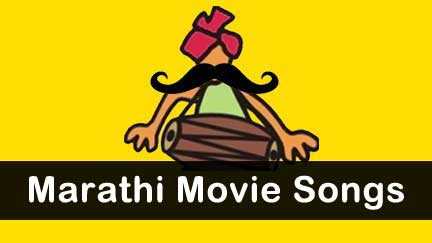 Marathi Movie Songs