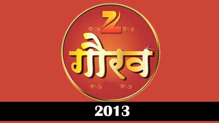 Zee Gaurav Awards 2013
