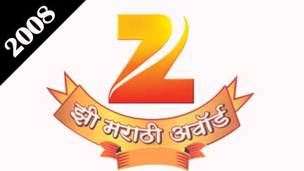 Zee Marathi Awards 2008