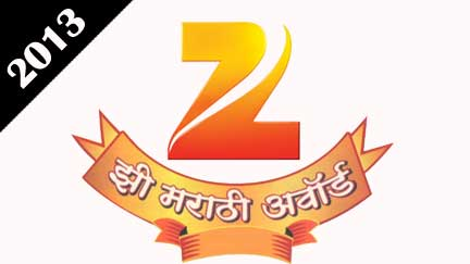 Zee Marathi Awards 2013